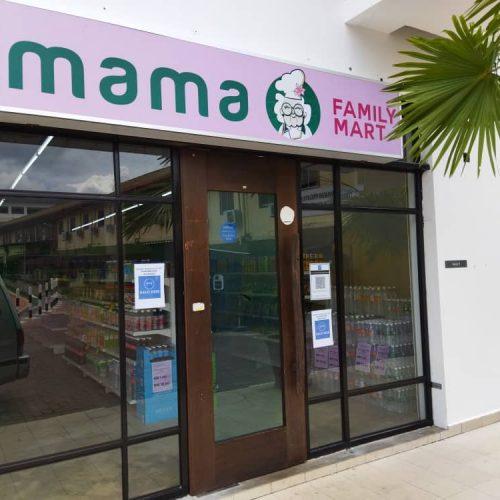 MAMA FAMILY MART